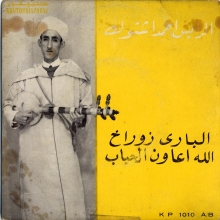 arabic45_kp1010_a_b