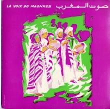 arabic_la-voix-du-maghreb