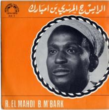arabic_r-el-mahdi