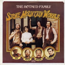 hotmud-family-stone-wobble