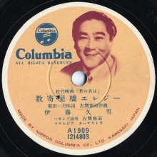 ColumbiaJapanA