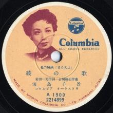 ColumbiaJapanB