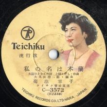 TeichikuB