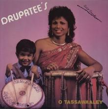 drupatee