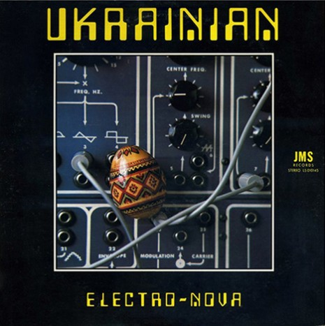 Electro-nova copy